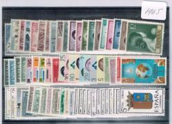 1965 Año completo de sellos