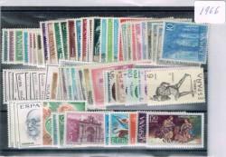 1966 Año completo de sellos