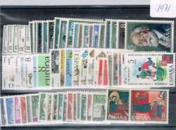 1971 Año completo de sellos