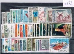 1973 Año completo de sellos