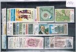 1974 Año completo de sellos