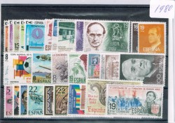 1980 Año completo de sellos