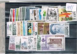 1981 Año completo de sellos