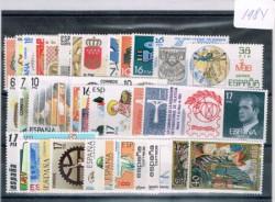 1984 Año completo de sellos