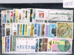 1988 Año completo de sellos