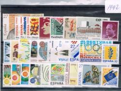 1992 Año completo de sellos