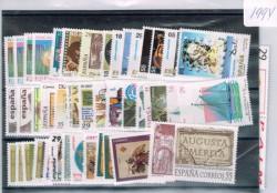 1994 Año completo de sellos
