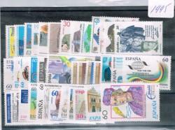 1995 Año completo de sellos