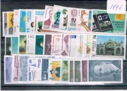 1996 Año completo de sellos