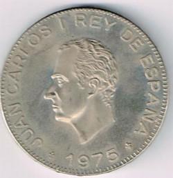 Medalla plata 1975 Proclamación de Juan Carlos I Rey de España S/C