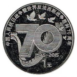 China 2015 1 Yuan (70 años del fin de la 2ª Guerra Mundial) S/C