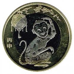 China 2016 1 Yuan (Año del Mono) S/C