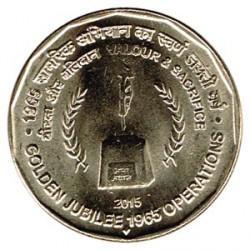 India 2015 5 Rupias. Jubileo de oro Guerra Indo-pakistaní S/C