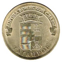 Rusia 2015 10 Rublos. Ciudades. (Taganrog) S/C