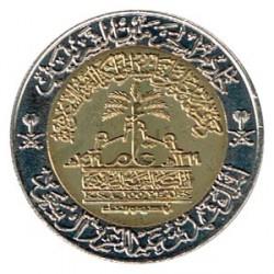 Arabia Saudí 1999 100 Halala (Centenario del Reino) S/C
