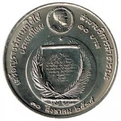Tailandia 1991 10 Bath. Premio Fundación Princesa Sirindhorn S/C