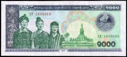 Laos 1.000 Kip PK 32Aa (1.998) S/C