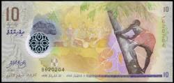 Maldivas 10 Rufiyaa Pk Nuevo (5-10-2.015) S/C