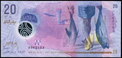 Maldivas 20 Rufiyaa Pk Nuevo (5-10-2.015) S/C