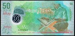 Maldivas 50 Rufiyaa PK 28 (5-10-2.015) S/C