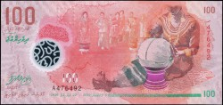 Maldivas 100 Rufiyaa Pk Nuevo (5-10-2.015) S/C