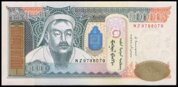 Mongolia 10.000 Tugrik Pk Nuevo (69) (2.014) S/C