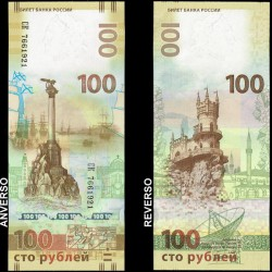 Rusia 100 Rublos PK Nuevo (2.015) S/C