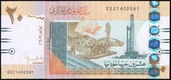 Sudán 20 Libras PK 74 (6-2.011) S/C