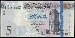 Libia 5 Dinares PK Nuevo (2.016) S/C