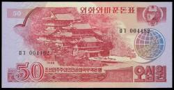 Corea del Norte 50 Won PK 38 (1.988) S/C