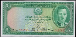 Afganistán 5 Afghanis PK 22 (1.939) S/C