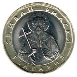 Bulgaria 2002 1 Leva (San Juan de Rila) S/C