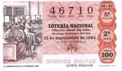 """1980 Año Completo Lotería Nacional """"Periodismo Español"""" S/C"""