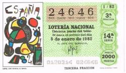 """1982 Año Completo Lotería Nacional """"Mundial España´82"""" S/C"""
