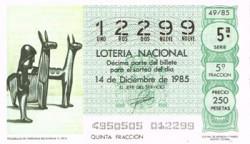 """1985 Año Completo Lotería Nacional """"Culturas precolombinas II"""" S/C"""
