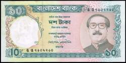 Bangladesh 10 Taka PK 32 (1) (1.997) EBC
