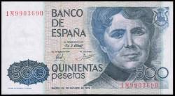 500 Pesetas 1979 Rosalia de Castro EBC