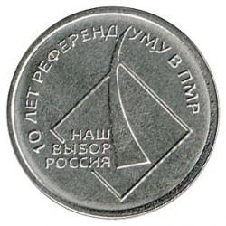 Transnistria 2016 1 Rublo. 10 años del Referéndum de Independencia S/C