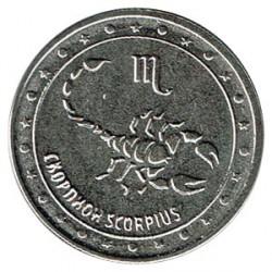 Transnistria 2016 1 Rublo. Escorpio S/C