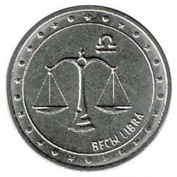 Transnistria 2016 1 Rublo. Libra S/C