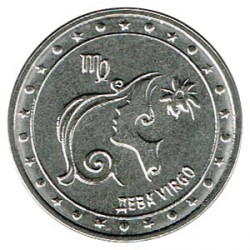 Transnistria 2016 1 Rublo. Virgo S/C