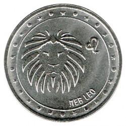 Transnistria 2016 1 Rublo. Leo S/C