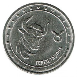 Transnistria 2016 1 Rublo. Tauro S/C