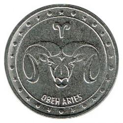 Transnistria 2016 1 Rublo. Aries S/C
