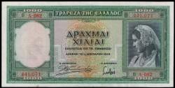 Grecia 1.000 Dracmas PK 110 (1-1-1.939) MBC+