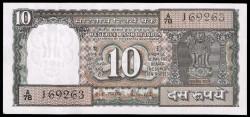 India 2 Rupias PK 53 Ac S/C