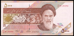 Irán 5.000 Rials PK 152 (2.013) S/C