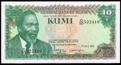 Kenia 10 Shillings PK 16 (1-7-1.978) S/C