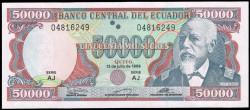Ecuador 50.000 Sucres PK 130d (12-7-1.999) S/C