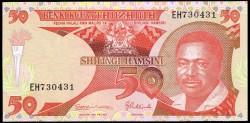 Tanzania 50 Shilingi PK 19 (1.992) S/C